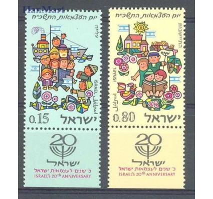 Znaczek Izrael 1968 Mi 420-421 Czyste **