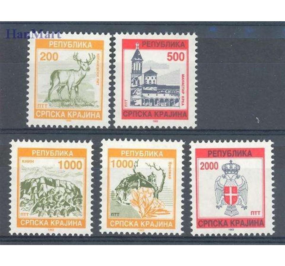 Republika Serbskiej Krajiny / Krajina 1993 Mi 1-5 Czyste **