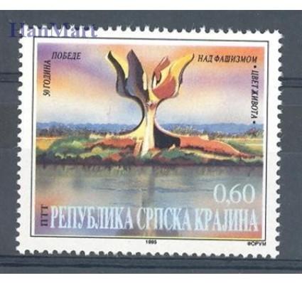 Znaczek Republika Serbskiej Krajiny / Krajina 1995 Mi 36 Czyste **