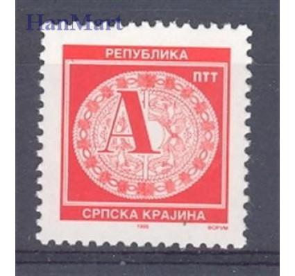 Znaczek Republika Serbskiej Krajiny / Krajina 1995 Mi 37 Czyste **