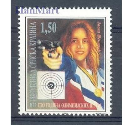 Znaczek Republika Serbskiej Krajiny / Krajina 1996 Mi 61 Czyste **