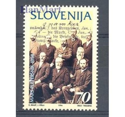 Znaczek Słowenia 1994 Mi 91 Czyste **