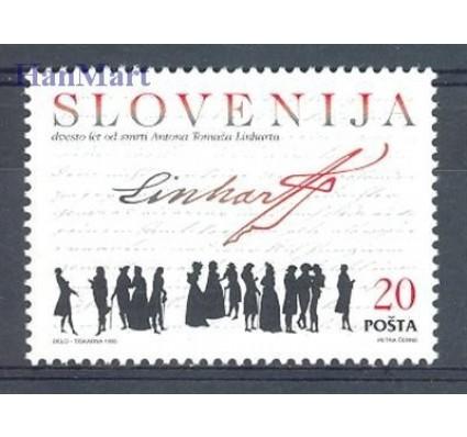Znaczek Słowenia 1995 Mi 104 Czyste **