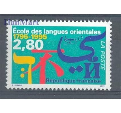 Znaczek Francja 1995 Mi 3080 Czyste **