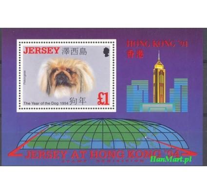 Jersey 1994 Mi bl 8 Czyste **