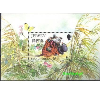 Jersey 1996 Mi bl 12 Czyste **