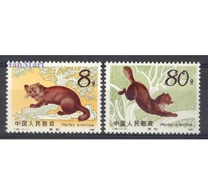 Znaczek Chiny 1982 Mi 1806-1807 Czyste **