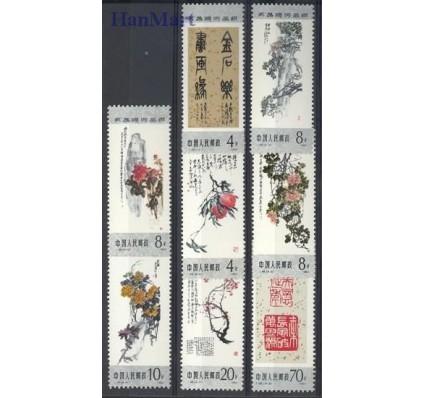 Znaczek Chiny 1984 Mi 1952-1959 Czyste **