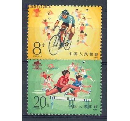 Znaczek Chiny 1985 Mi 2031-2032 Czyste **