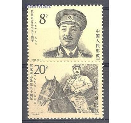 Znaczek Chiny 1986 Mi 2056-2057 Czyste **