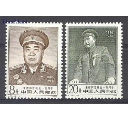 Znaczek Chiny 1986 Mi 2095-2096 Czyste **