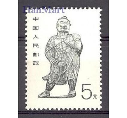 Znaczek Chiny 1988 Mi 2187 Czyste **