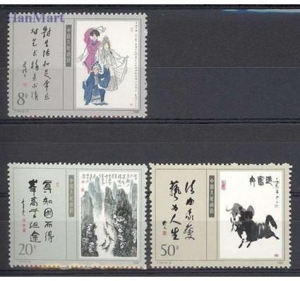 Znaczek Chiny 1989 Mi 2252-2254 Czyste **