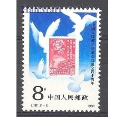 Znaczek Chiny 1989 Mi 2255 Czyste **