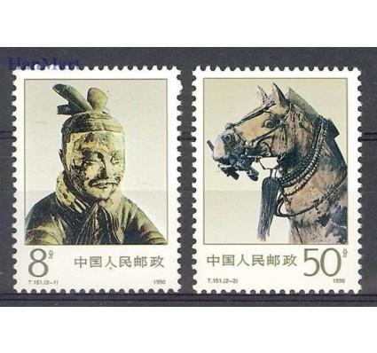 Znaczek Chiny 1990 Mi 2300-2301 Czyste **