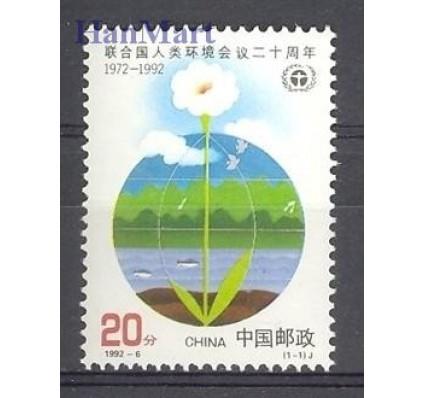 Znaczek Chiny 1992 Mi 2425 Czyste **