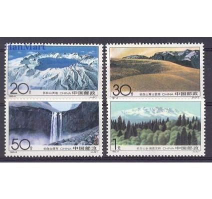 Znaczek Chiny 1993 Mi 2487-2490 Czyste **
