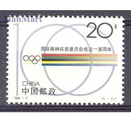 Znaczek Chiny 1994 Mi 2534 Czyste **