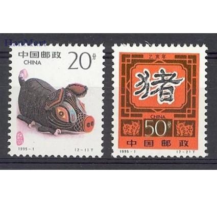 Znaczek Chiny 1995 Mi 2587-2588 Czyste **