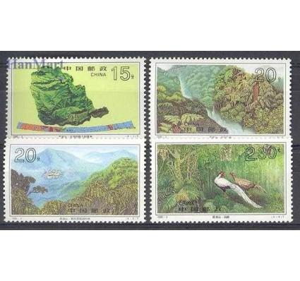 Znaczek Chiny 1995 Mi 2591-2594 Czyste **