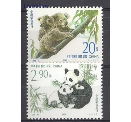Znaczek Chiny 1995 Mi 2630-2631 Czyste **
