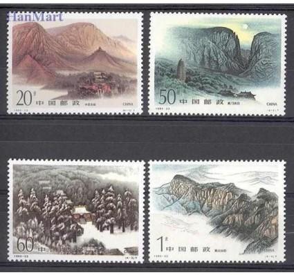 Znaczek Chiny 1995 Mi 2665-2668 Czyste **