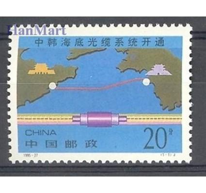 Znaczek Chiny 1996 Mi 2684 Czyste **