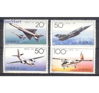 Znaczek Chiny 1996 Mi 2698-2701 Czyste **