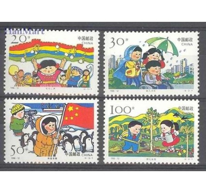 Znaczek Chiny 1996 Mi 2719-2722 Czyste **