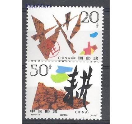 Znaczek Chiny 1996 Mi 2724-2725 Czyste **