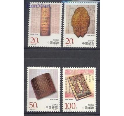 Znaczek Chiny 1996 Mi 2754-2757 Czyste **