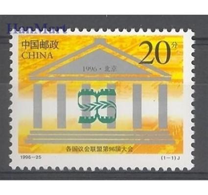 Znaczek Chiny 1996 Mi 2760 Czyste **