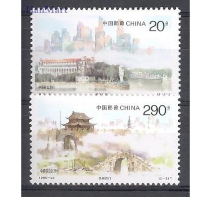 Znaczek Chiny 1996 Mi 2770-2771 Czyste **