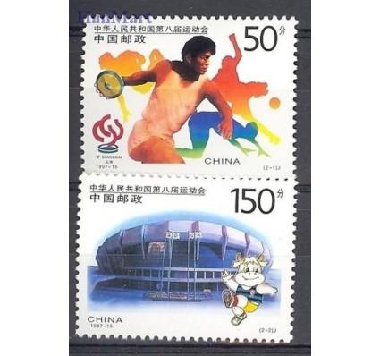Znaczek Chiny 1997 Mi 2839-2840 Czyste **