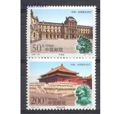 Znaczek Chiny 1998 Mi 2942-2943 Czyste **