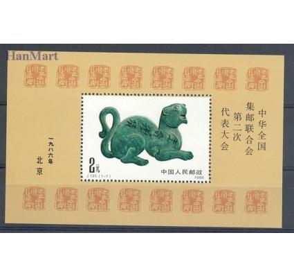 Znaczek Chiny 1986 Mi bl 38 Czyste **