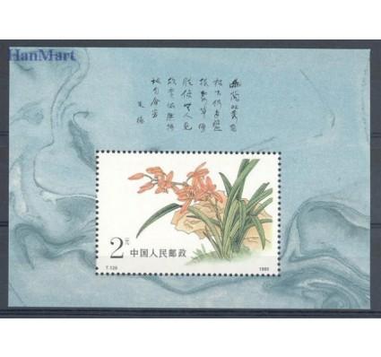 Znaczek Chiny 1988 Mi bl 46 Czyste **