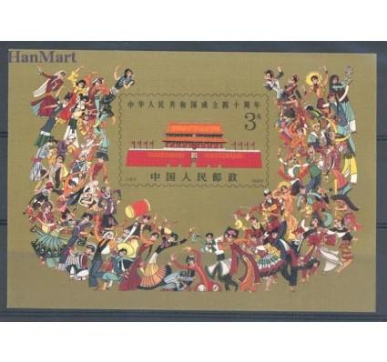 Znaczek Chiny 1989 Mi bl 49 Czyste **
