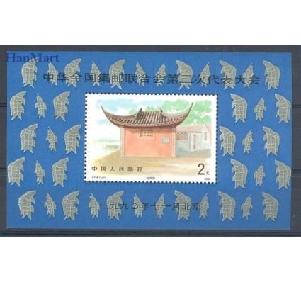 Znaczek Chiny 1990 Mi bl 55I Czyste **