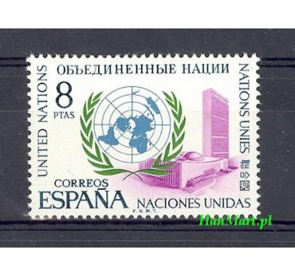 Hiszpania 1970 Mi 1897 Czyste **