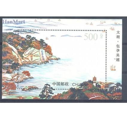 Znaczek Chiny 1995 Mi bl 72 Czyste **