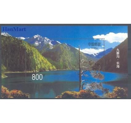 Znaczek Chiny 1998 Mi bl 84 Czyste **