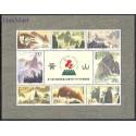 Chiny 1997 Mi ark 2845-2852 Czyste **