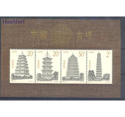 Znaczek Chiny 1994 Mi bl 71 Czyste **