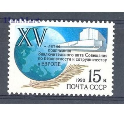 Znaczek ZSRR 1990 Mi 6093 Czyste **