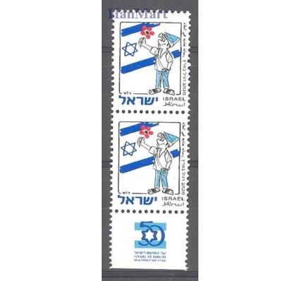 Znaczek Izrael 1998 Czyste **