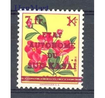 Znaczek Sud-Kasai / Kasai Południowe 1961 Mi 12 Czyste **