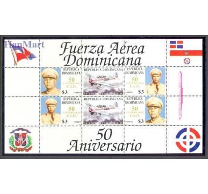 Znaczek Dominikana 1998 Mi ark 1883-1887 Czyste **
