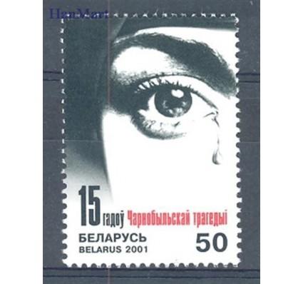 Znaczek Białoruś 2001 Mi 411 Czyste **