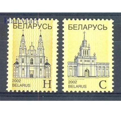 Znaczek Białoruś 2002 Mi 453-454 Czyste **